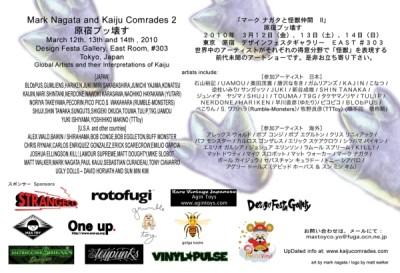 KCII-postcardback-side-1a 400x273