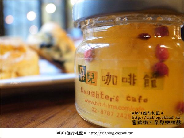 【第36個故事】我在台北富錦街‧朵兒咖啡館30
