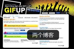 让图片动起来:在线GIF动画制作工具GIFup(支持中文) | 爱软客