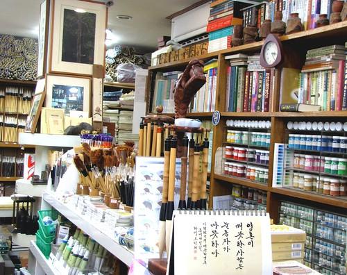 Korea Trip - Name chop shop 1