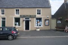 morebattel village store