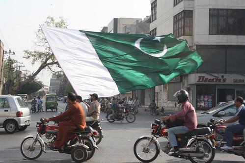 Jiye Pakistan