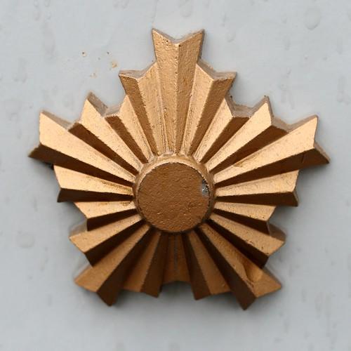 Japanese Police Emblem