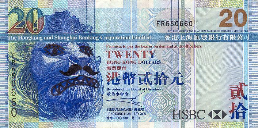 Lion_HK_dollar