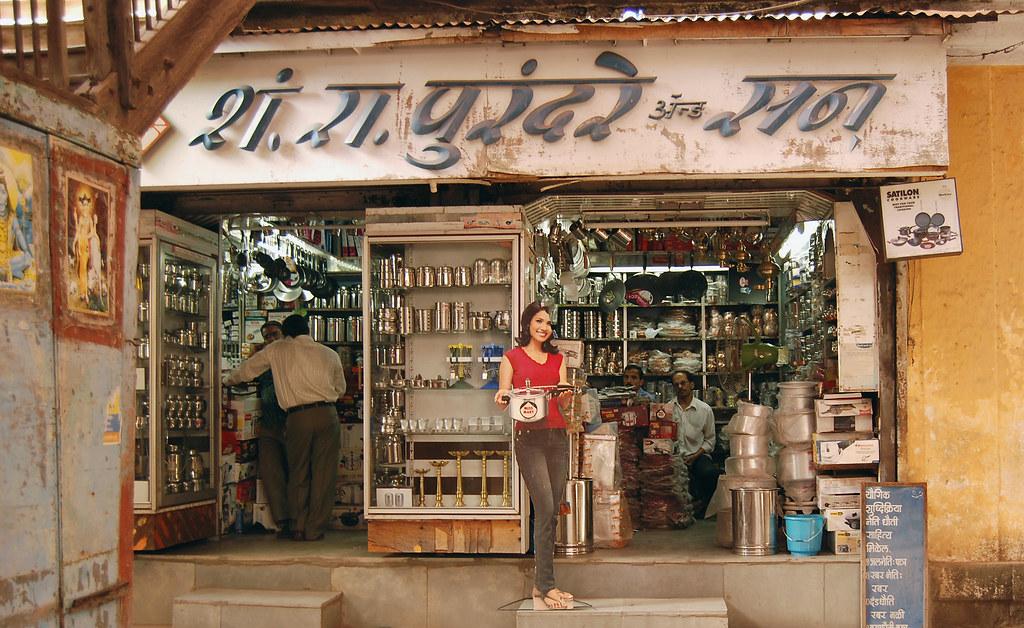 SR Purandare shop