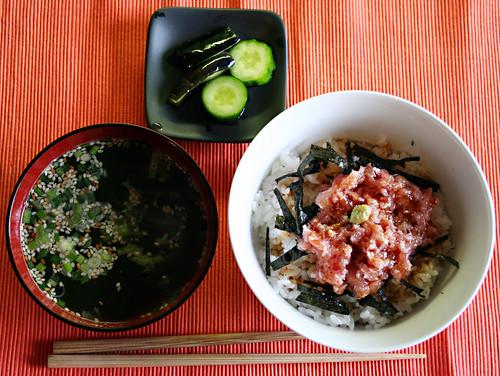 Maguro-don, Wakame Broth & Tsukemono