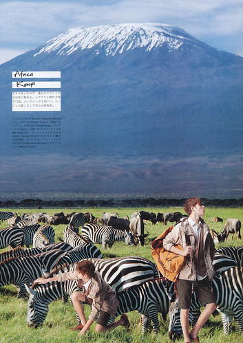 Lucas Mascarini5130(GO Japan2008_05separate volume)