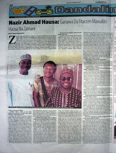 Hausa music   A Tunanina