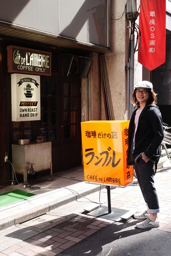 Berg@Cafe de L'ambre