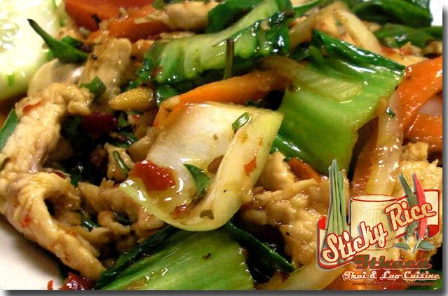 Stir-Fry with Thai Basil (click on link below for pricing) by Sticky Rice Online