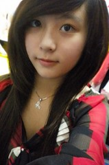 kute...co net giong Tiffini naz`..... 4574597298_4c34399d15_m