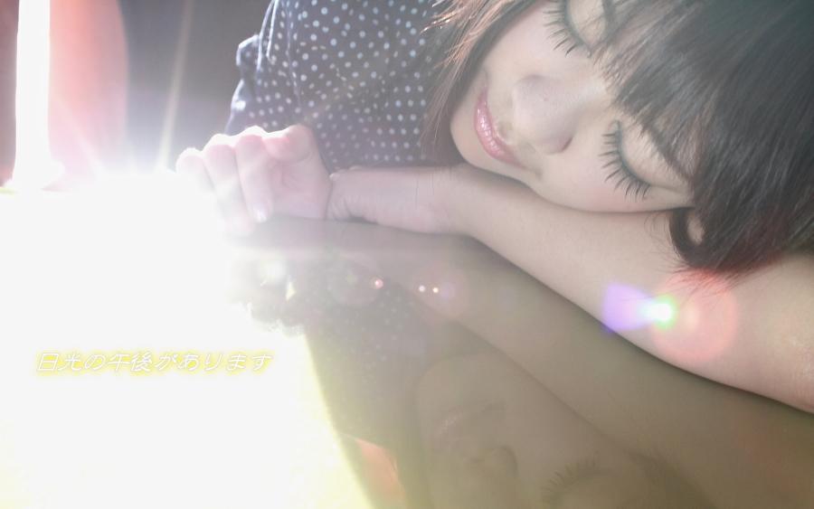 日光の午後があります-小紫