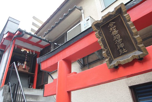 今村幸稲荷神社