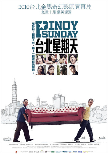 Piony-台北星期天