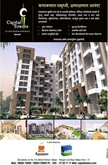 Capital Towers Wakad Pune 411 027
