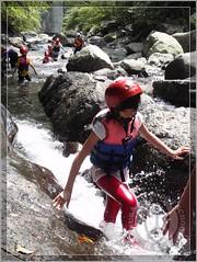 2009夏令營-溯溪155