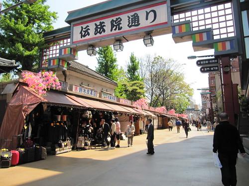 Calles de Tokio Foto