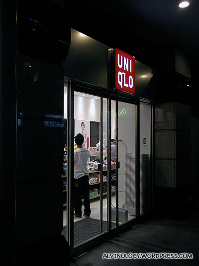 Uniqlo in Shanghai