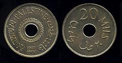 1927 Palestine 20mil