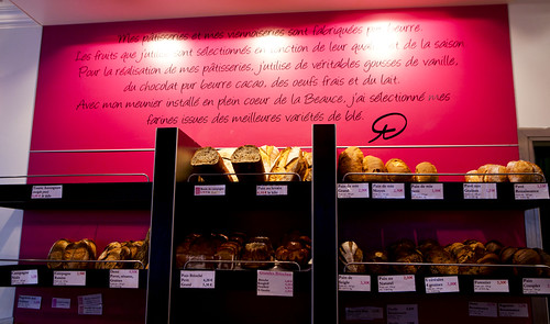 Bread wall display