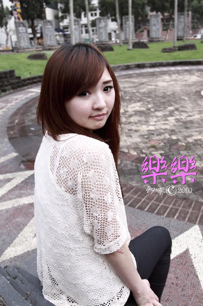 【樂樂】至善園&原住民公園Vol-1