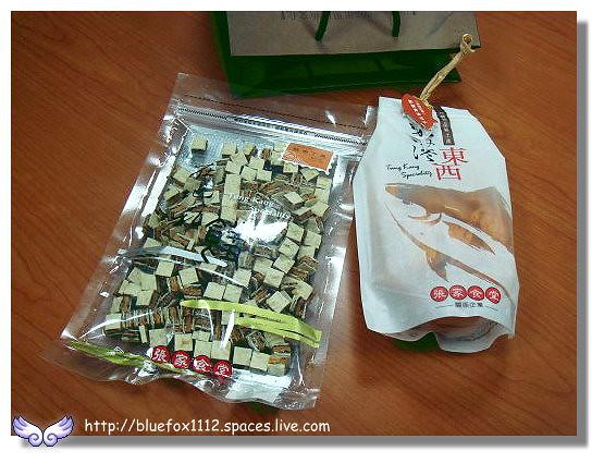 100515-2東港東西03_鮭魚丁角&辣味魷魚切片