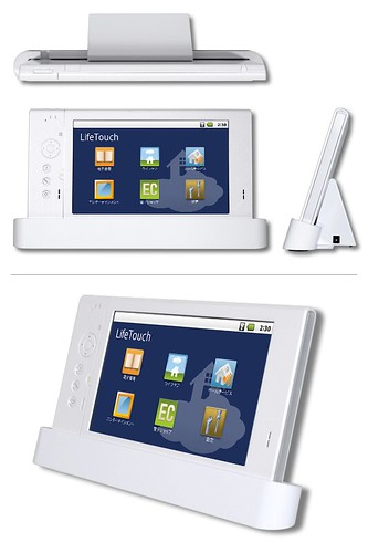 NEC LifeTouch Cloud Communicator