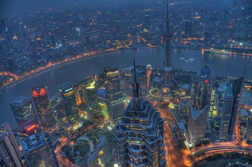 View fromShanghai World Finacial Center