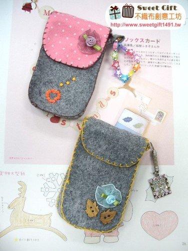 日式雜貨風格 手機袋2