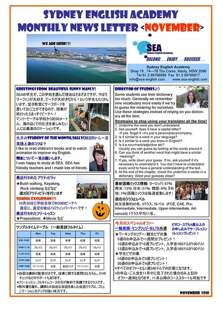 Monthy News Letter for Japanese Student November 2010