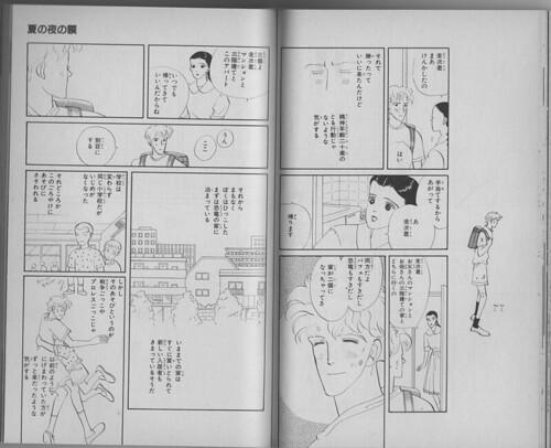 Tsurubara Tsurubara by Ooshima Yumiko (4/4)