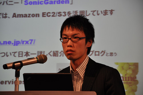 TokyoCloud Developers Meetup #3