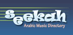 Seekah Logo