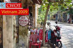 Вьетнам. Декабрь 2009