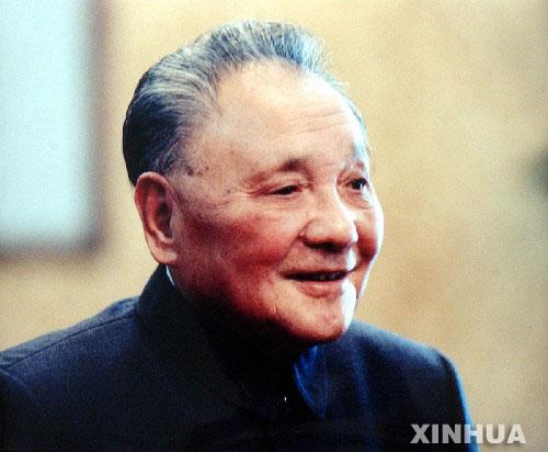 邓小平的政治智慧