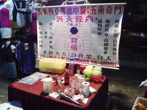 Chinese Medicine Stall