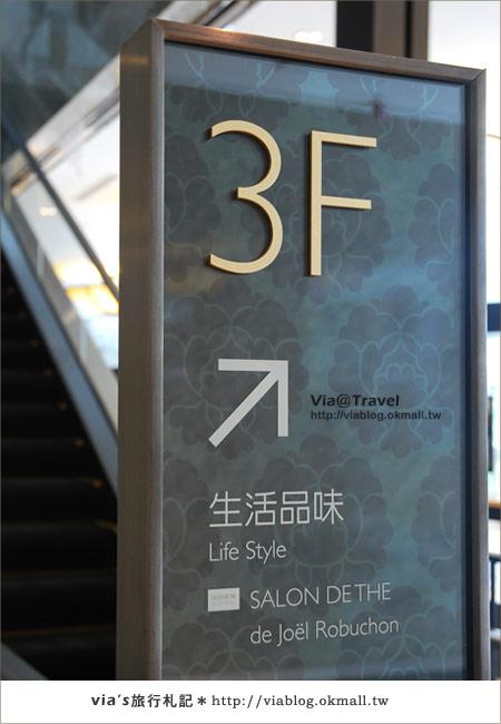 【貴婦百貨】台北傳說中的貴婦百貨公司~BELLAVITA17