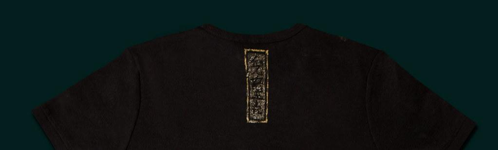 Irezumi II;a