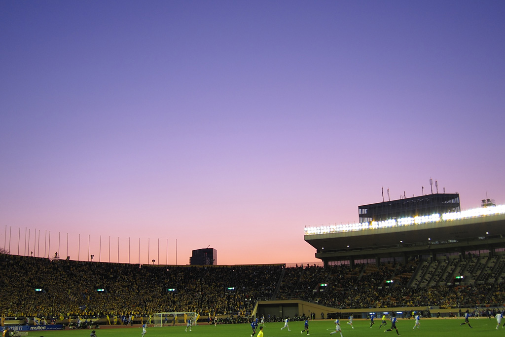 twilight sky over the National Studium