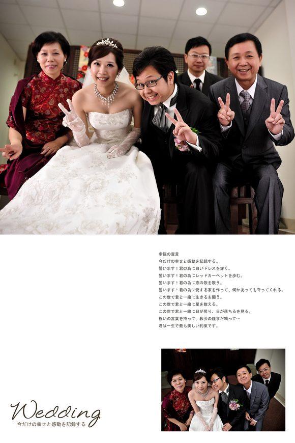 婚禮記錄_23
