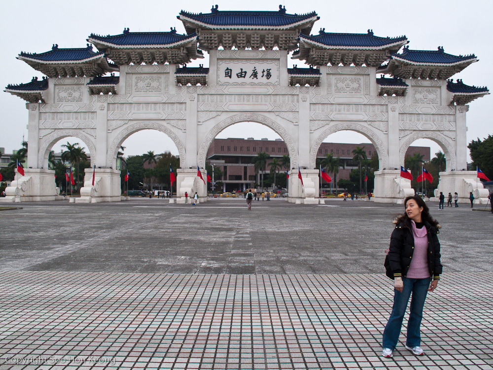 Liberty Square @ Chiang Kai-Shek Memorial Hall, Taipei, Taiwan