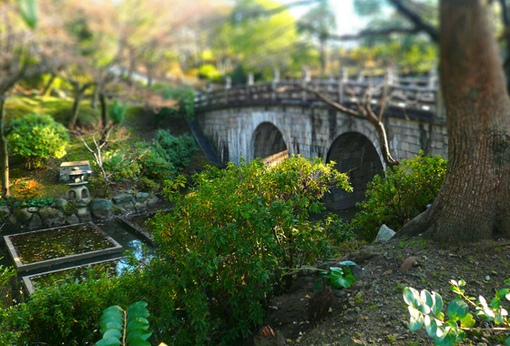 Tilt Shift Kyoto!