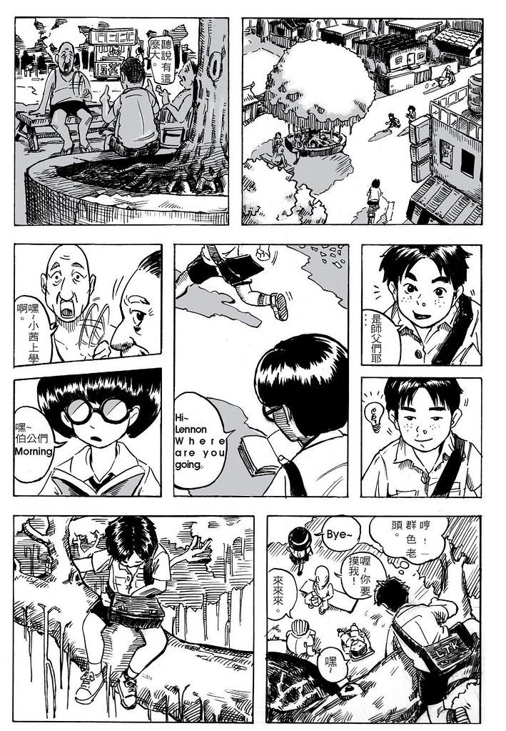 BLUE JOKER_頁面_15