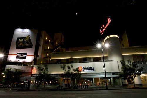 Kabuki Hollywood complex