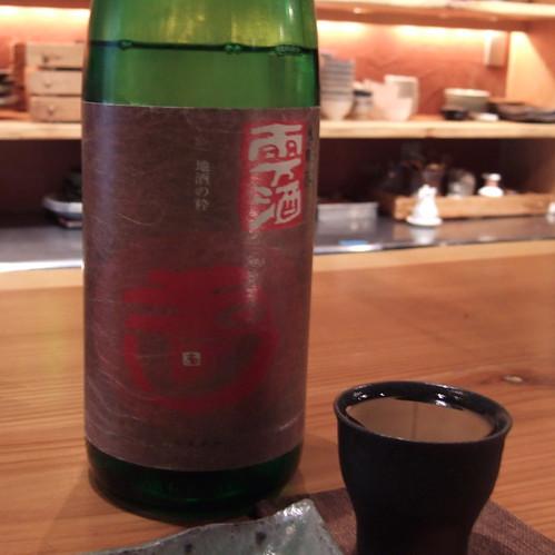 tamagawa junmai daigin shizuku muroka nama