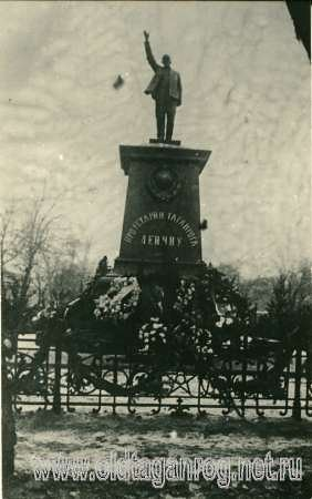 Таганрог - Ленин ©  kudinov_dm