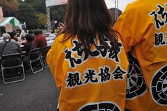 Tokyo 2009 - 上野 -  上野恩賜公園 (5)