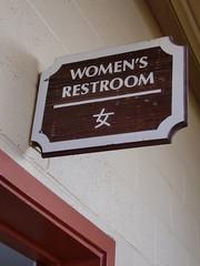 MWトイレ