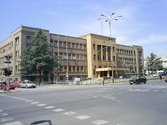 Парламентът в Скопие