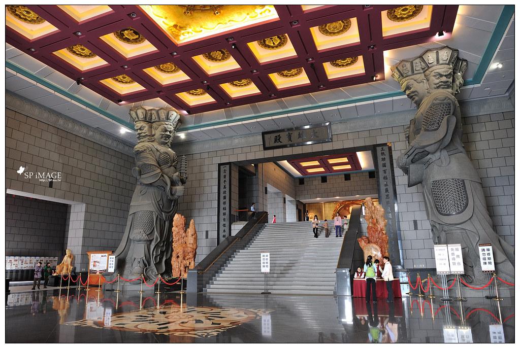 四天王殿-中台禪寺2
